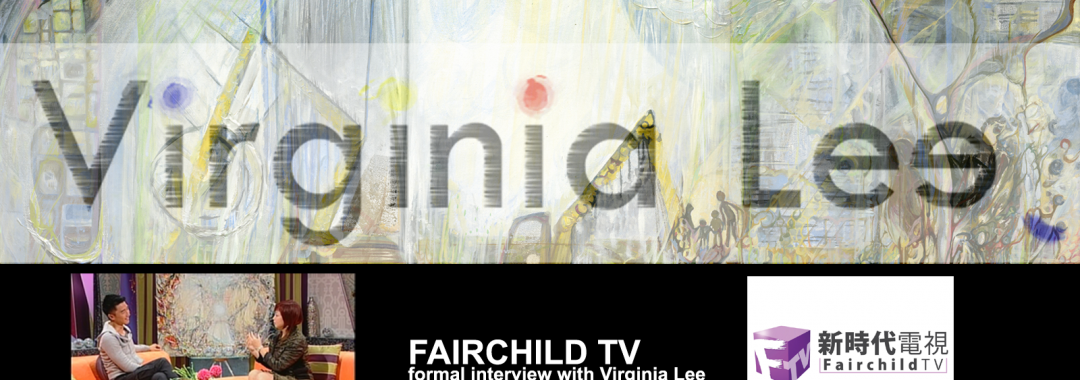 FAIR CHILD TELEVISION copy